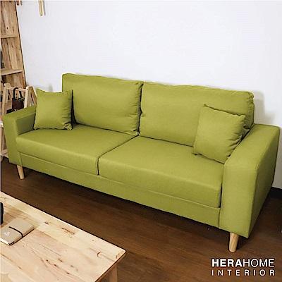 HERA Home Aaron 布質三人沙發(附小抱枕二入)(兩色)