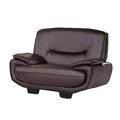 綠活居 佛利森時尚皮革單人座沙發-125x98x88cm-免組