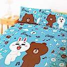 享夢城堡 雙人床包涼被組-LINE FRIENDS HAPPY TIME