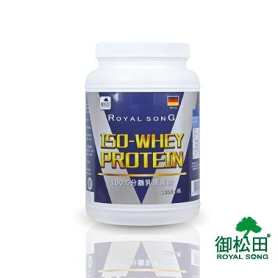 御松田-100%分離乳清蛋白(1000g/瓶)-1瓶