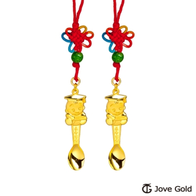 Jove Gold 漾金飾 聰明快樂黃金湯匙-1.0錢*2