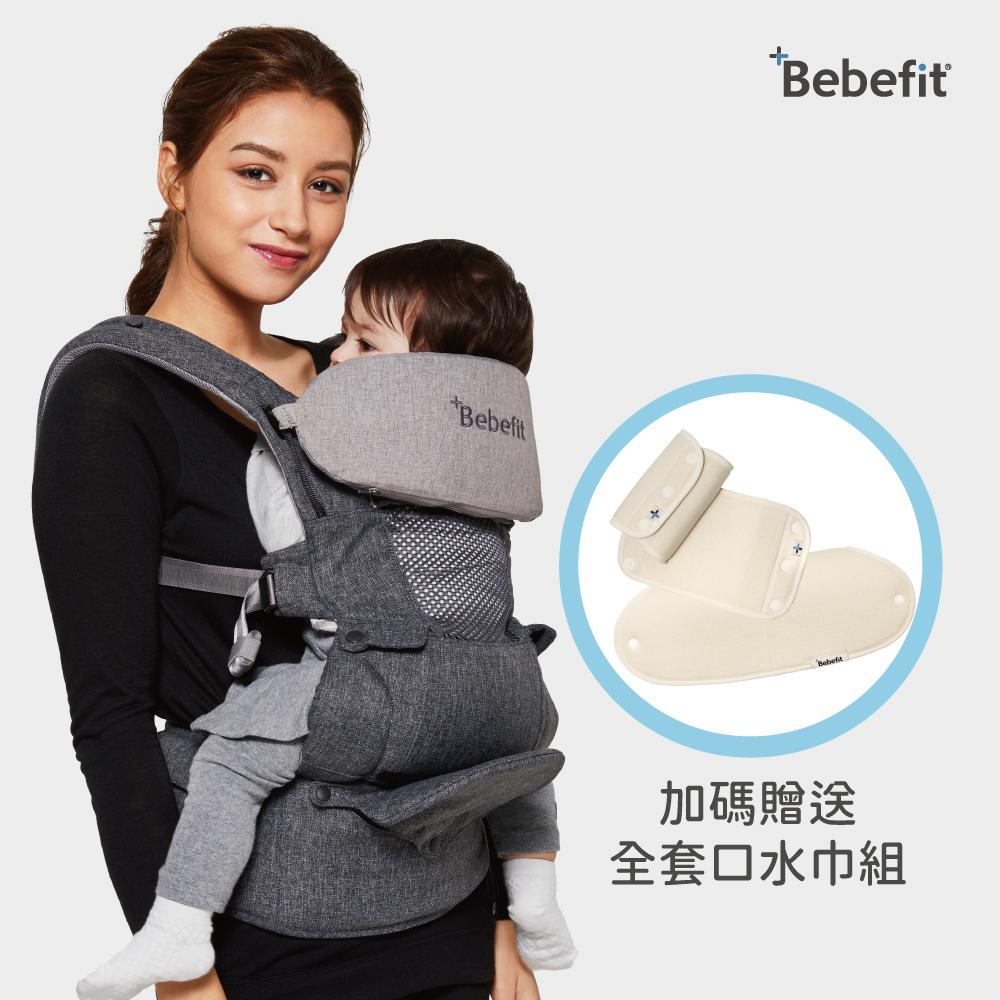 Bebefit Smart 智能嬰兒揹帶 最新一代秒折腰凳、極輕減壓單人操作揹巾 - 永恆灰