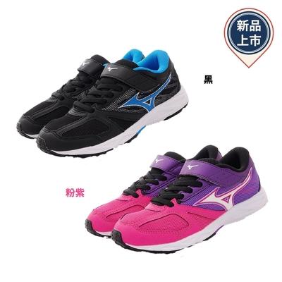新品任選★MIZUNO童鞋 SPEED STUDS BELT ON94060系列(中大童段)