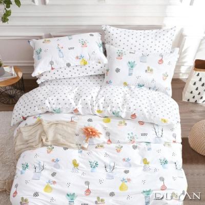 DUYAN竹漾 100%精梳純棉 雙人加大床包三件組-療癒小盆 台灣製