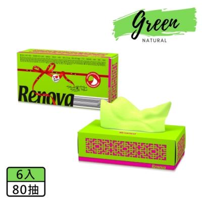 Renova 天然彩色抽取式衛生紙-青草綠 6盒x80抽
