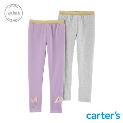 Carter s台灣總代理 粉紫天馬2件組內搭褲