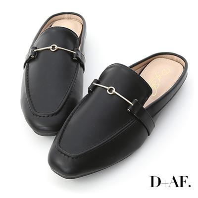 D+AF 質感必備.馬銜釦小方頭穆勒鞋*黑