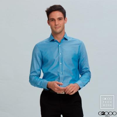 牛津紡長袖上班襯衫-藍色