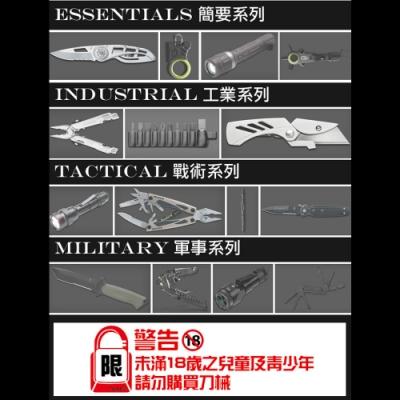 Gerber FREESCAPE 戶外露營料理刀/菜刀/野營刀 31-002533