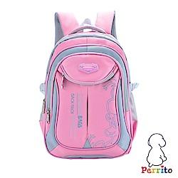 Perrito 貝瑞童「創意學園」核心護脊兒童書包-粉色