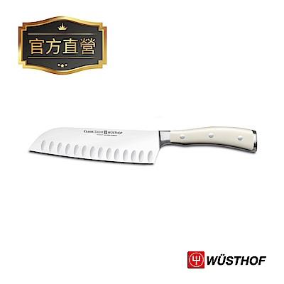 WUSTHOF 德國三叉牌 CLASSIC IKON 系列 17cm 三德刀(典雅白)