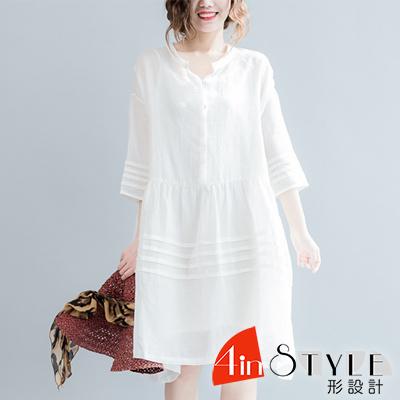 素面吊帶裙+透膚條紋吊帶裙兩件套 (白色)-4inSTYLE形設計