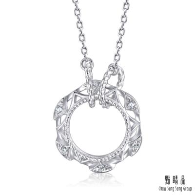 點睛品 Daily Luxe 華麗圈圈 鉑金鑽石項鍊