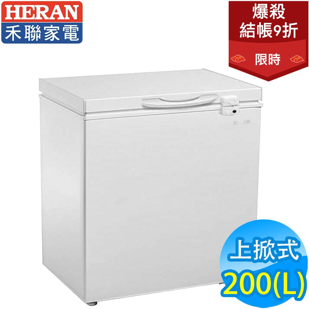 結帳9折!HERAN禾聯 200L 上掀式冷凍櫃 HFZ-2062