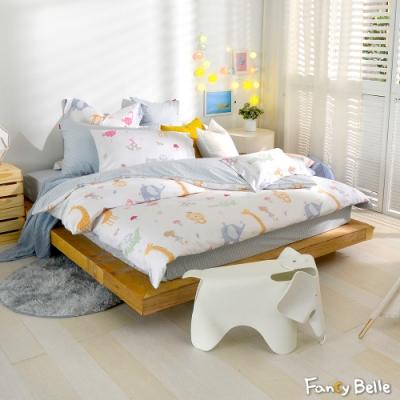 義大利Fancy Belle 世外桃源  雙人純棉防蹣抗菌吸濕排汗兩用被床包組