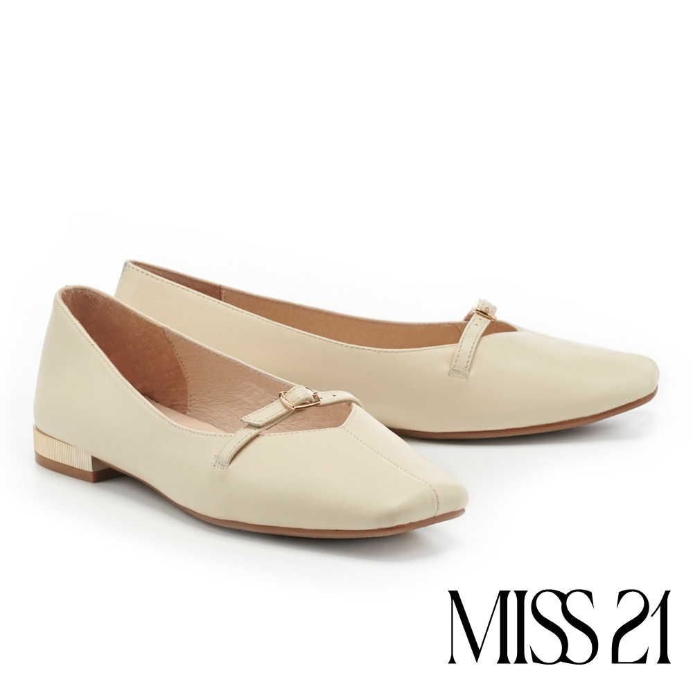 低跟鞋 MISS 21 極簡素雅全真皮繫帶方頭娃娃低跟鞋-米