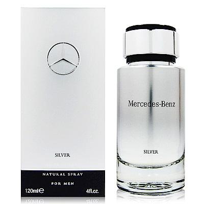 Mercedes Benz SILVER 2017 銀輝幻羽男性淡香水120ml 法國進口