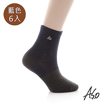 A.S.O 抑菌除臭弓形竹炭襪(6雙入)-深藍
