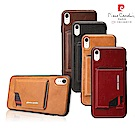 【Pierre Cardin】iPhone XR 極簡卡袋款可側立式真皮手機殼