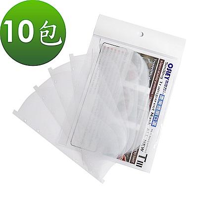 金德恩 奧世力補充包膠片口罩10入x10包