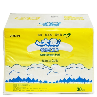 大象 立體/平面成人替換式尿片(30片x10包/箱,共300片)
