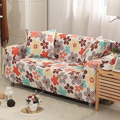 【歐卓拉】萬花筒沙發套-1+2+3人座