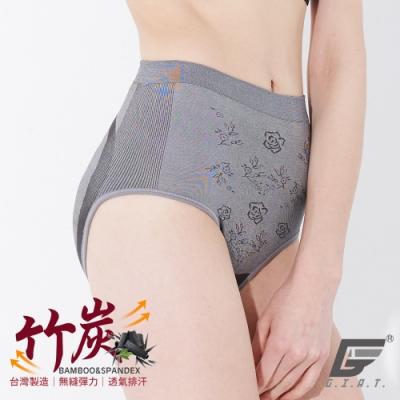 GIAT台灣製竹炭好透氣中腰三角內褲(炭灰)-FREE一般尺寸