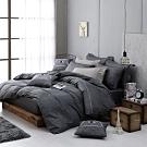 OLIVIA LUCAS 灰黑 特大雙人床包被套四件組 200織精梳純棉 台灣製