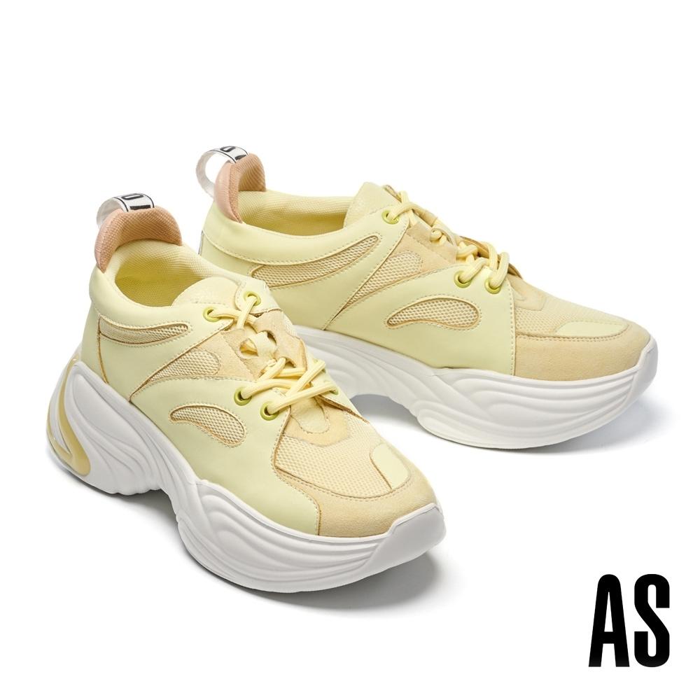 休閒鞋 AS 街頭潮味異材質拼接綁帶波紋老爹休閒鞋-黃