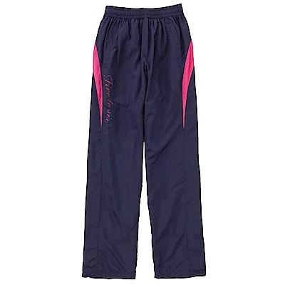 【FIVE UP】風衣長褲-藍-女款