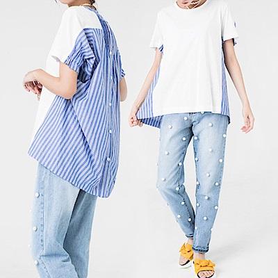 涼爽科技材質後扣廓形襯衫-(共二色)Andstyle