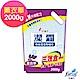 潔霜地板清潔劑-薰衣草(補充包)2000g product thumbnail 1