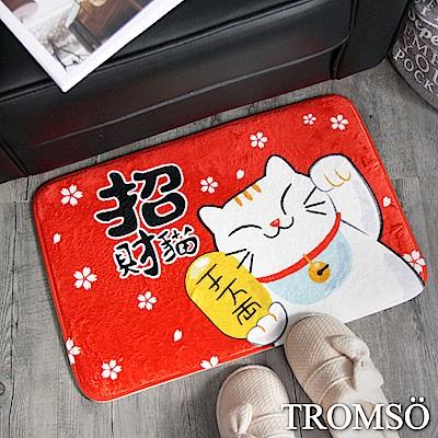 TROMSO 簡單生活超柔軟地墊-M74幸運招財貓