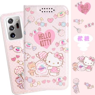 【Hello Kitty】三星 Samsung Galaxy Note20 Ultra 5G 甜心系列彩繪可站立皮套(軟糖款)