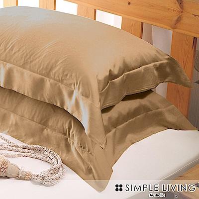 澳洲Simple Living 加大600織台灣製埃及棉床包枕套組(爵士金)