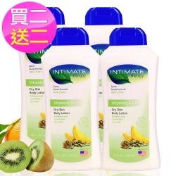 (即期品)美國INTIMATE保濕潤膚乳液/維他命A+E590ml買2送2