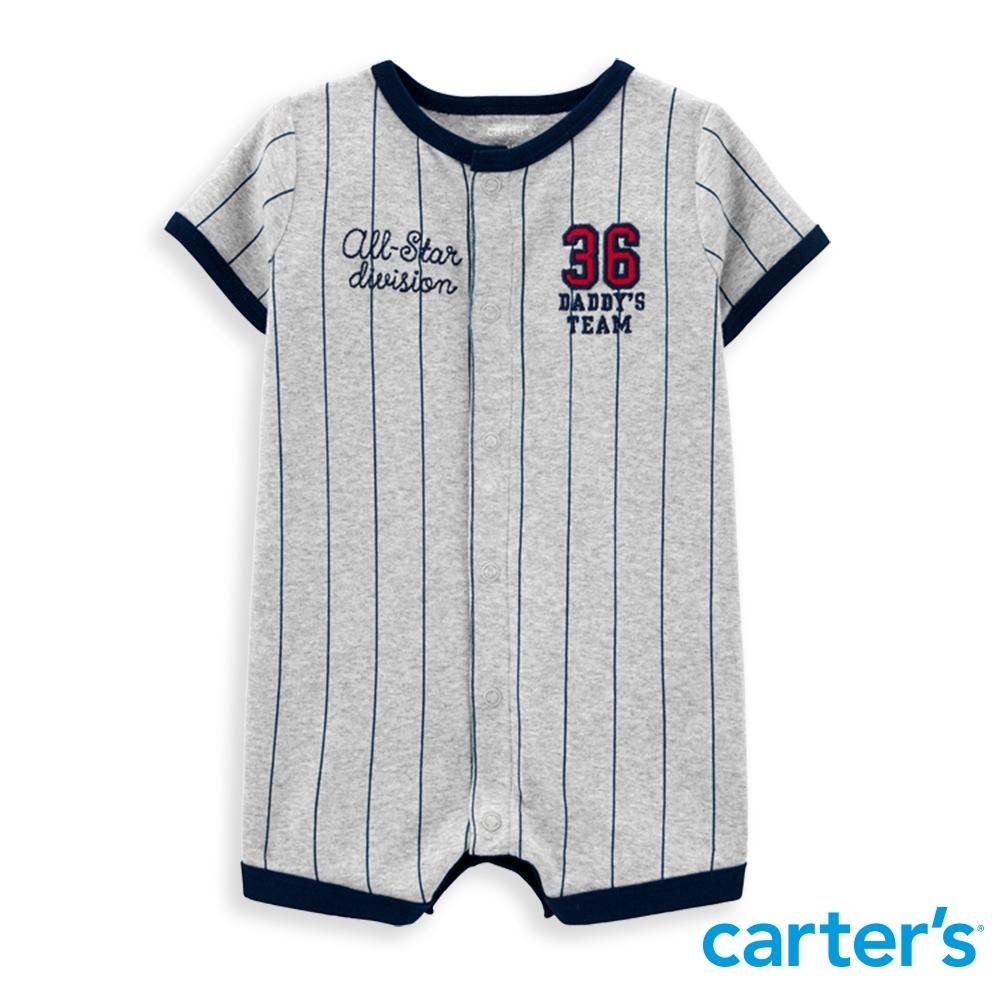 【Carter's】 棒球風爸比小隊連身裝(6M-24M) 任選 (台灣總代理)