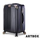 【ARTBOX】璀璨之城 26吋防爆拉鍊編織紋可加大行李箱(黑X金)