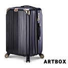 【ARTBOX】璀璨之城 30吋防爆拉鍊編織紋可加大行李箱(黑X金)