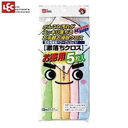 日本LEC 激落免洗劑清潔抹布5入組