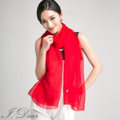 I.Dear-100%蠶絲頂級真絲素色漸層披肩/絲巾(大紅色)