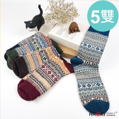 HADAY 男襪 保暖中長筒襪 民族風 加厚兔羊毛混紡襪 秋冬襪款 五色入