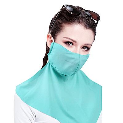 CityShop 極致冰絲涼全面抗UV口罩-4入