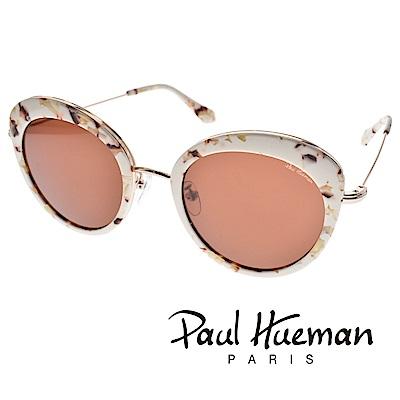 [時時樂] PAUL HUEMAN 韓系眼鏡/太陽眼鏡 (共多款)