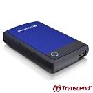 創見 StoreJet 25H3 2.5吋 1TB USB3.1 Gen1 行動硬碟(藍)