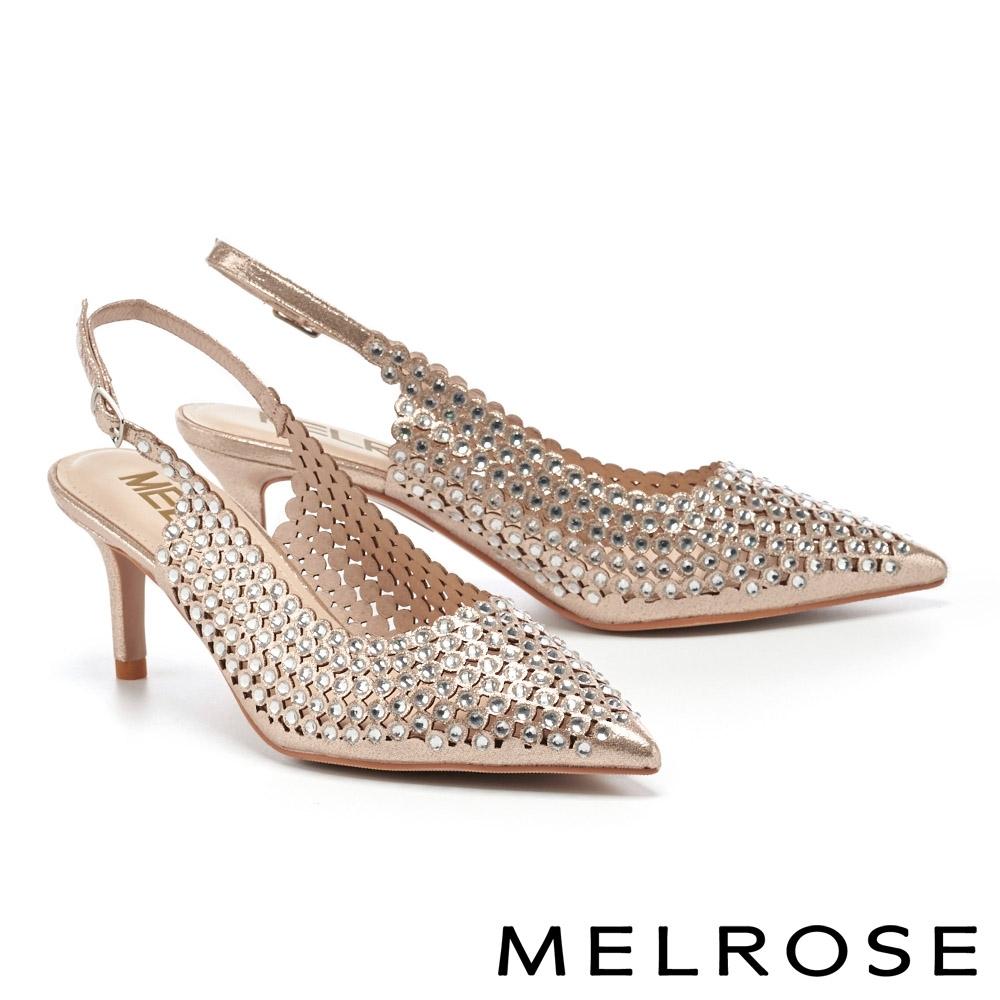高跟鞋 MELROSE 亮麗時髦金屬感鏤空水鑽尖頭高跟鞋-粉