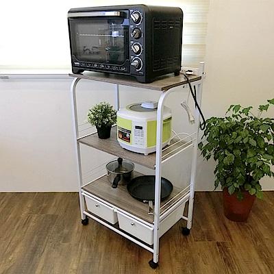 Amos居家升級版廚房三層二抽附插座多功能電器架/廚房架