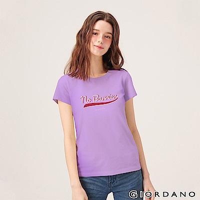 GIORDANO 女裝棉質圓領標語印花T恤- 08 迷蒙丁香紫
