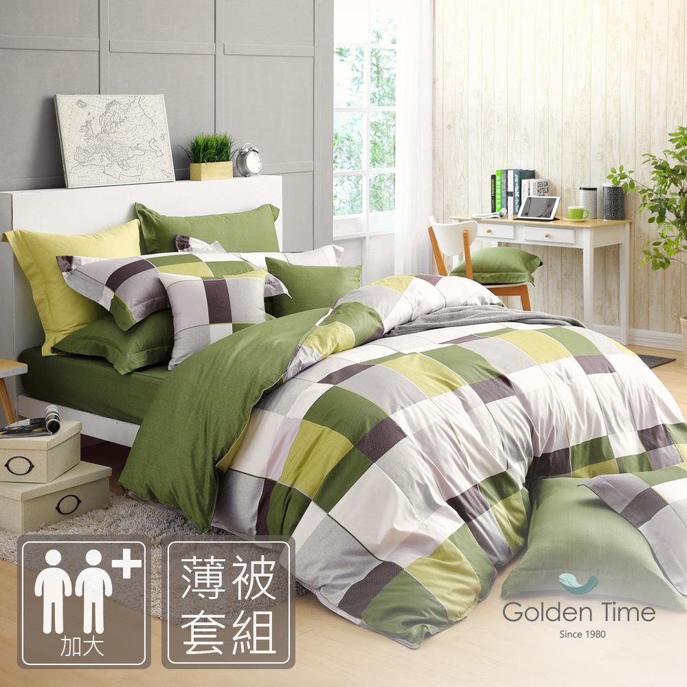 GOLDEN TIME-完美主義者-200織紗精梳棉-薄被套床包組(綠-加大)