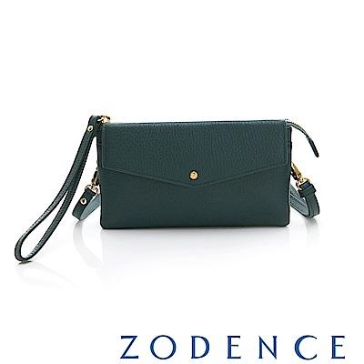 ZODENCE ERATO系列 進口彩色牛皮信封蓋皮夾包(小) 綠